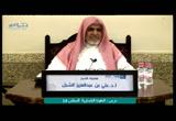 الدرس 14 (تقرير نبوة الأنبياء بالمعجزات) العقيدة الطحاوية