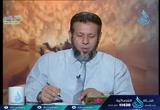 (22) مراجعة (2)الجزء الأول من سورة البقرة  ( 20/3/2018)   حادي الركب