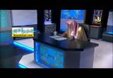 المحاضرة التاسعة عشر  - توحيد الربوبية ( 10/4/2018 ) العقيدة
