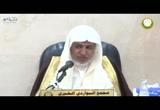 الدرس 8 (واجبات الصلاة) دروس مهمة لعامة الأمة