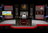 المحاضرةالثامنةوالعشرون-اركانالصلاه(9/4/2018)الفقه