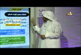 المحاضرةالتاسعةعشر-جمعالمؤنثالسالم(10/4/2018)اللغهالعربيه