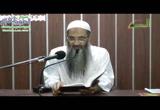 الدرس العشرون - فقه- شرح كتاب عمدة الأحكام (الوضوء والصلاة)