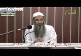 الدرس الثالث والعشرون - فقه- شرح كتاب عمدة الأحكام (الوضوء والصلاة)