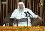 باب  حق الزوج على الزوجة  ( 28/2/2018)رياض الصالحين