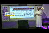المحاضرةالواحدوالعشرون-الاسماءالخمسة(16/4/2018)اللغهالعربيه