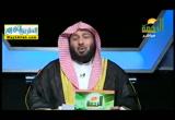 القريب جل جلالة  2( 21/4/2018 ) ولله الاسماء الحسنى