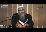 ( 56) باب لا يقال السلام على الله - ما منّ به الحميد شرح كتاب التوحيد