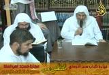 أبواب اللباس 14 ( 17/5/2016) شرح سنن الترمذي