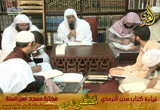 باب النذور ( 17/10/2015) شرح سنن الترمذي