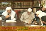 أبواب السير7 ( 18/11/2015) شرح سنن الترمذي