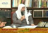 أبواب الأ حكام 21 ( 18/3/2015) شرح سنن الترمذي
