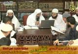 أبواب الأ طعمة 6 ( 23/8/2016) شرح سنن الترمذي