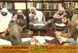 أبواب الأ حكام 23 ( 24/3/2015) شرح سنن الترمذي