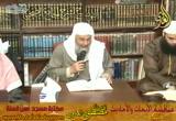 باب ما جاء في بيعة النبي  (  27/12/2015) شرح سنن الترمذي