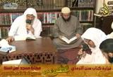 أبواب الأ طعمة 13 ( 21/6/2016) شرح سنن الترمذي