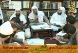 أبوابالأحكام26(22/3/2015)شرحسننالترمذي