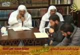 كتابالجهاد34(22/3/2016)شرحسننالترمذي