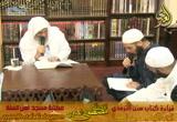 أبواباللباس22(22/5/2016)شرحسننالترمذي