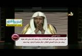 المحاضرةالثالثةوالثلاثون-الخشوعفىالصلاه(19/4/2018)الفقه
