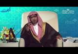 علوالهمة-لقاءمفتوحمعطلابجامعةالقصيم21ـ3ـ1438هـ