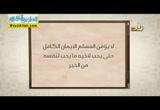 من دل على الخير فله مثل اجر فاعله ( 4/5/2018 ) حلقات العلم