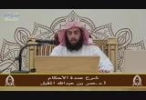 المجلس(8)شرحعمدةالاحكام