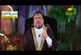اعظم امه لو تعاون ابناؤها ( 19/5/2018 ) الحوادث العظام فى تاريخ امة الاسلام