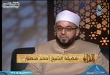 عثمان بن عفان -  القراء