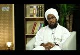 الحلقة 2 الدولة الاسلامية ماهيتها وواجباتها (معالم 3)