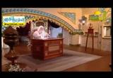 الحديثالخامس(21/5/2018)الاربعونالنوويه