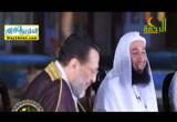 فضائل الصحابه ( 23/5/2018 ) ملتقى الرحمه