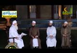 من مدارج السالكين ( 24/5/2018 ) ملتقى الرحمه