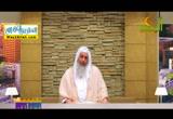 التعامل مع ولاة الامر ( 25/5/2018 ) ليتفقهوا فى الدين