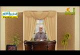 الوليد ابن المغيرة1( 25/5/2018 ) مواقف تربويه