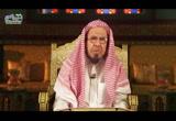 الرسالة  الثامنة - رسائل أسرية