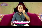 أصل العبادة - الذوق حسن الكلام - د محمد علي يوسف