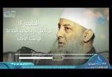 أبو بكر الصديق 2 - أولئك أبائي