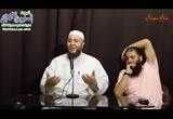 اسم الله السميع- للشيخ امين الأنصار و الدكتور حازم شومان -   فإني قريب