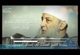 عمر بن الخطاب2  -  أولئك أبائي