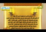 حديث جويريه بنت الحارث - التسبيح ( 30/5/2018 ) احاديث روتها النساء