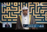 وقفات مع آيات (الجزء السابع والعشرين والثامن والعشرين) دار السلام