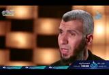 معايشة أجواء التنزيل  - صاحبك القرآن