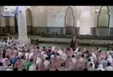 (12) وما كان الله ليعذبهم وأنت فيهم (مع القرآن 10)