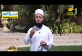 خصلتان يحبهما الله - الحلم (27/5/2018) ثنائيات