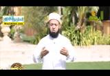 خصلتان يحبهما الله - الأناة (28/5/2018) ثنائيات