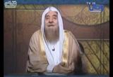 الداعي في أول الصراط كتاب الله 1/6/2018 (على مائدة رمضان)