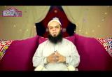 ح13  الاستغفار - الشيخ محمد جمال (أصل العبادة رمضان 1439هـ )