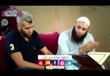 التعوذ (أصل العبادة رمضان 1439هـ )
