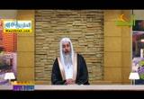 التورك والافتراش فى الصلاه ( 2/6/2018 ) ليتفقهوا فى الدين